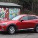 Test Mazda CX-3 AWD - En smidig och prisvärd bil